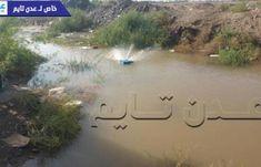 اخبار اليمن اليوم الاثنين 2/4/2018 اعمال تخريب تطال انبوب نقل المياه من حقل مغرس ناجي إلى مدينة الحوطة ب#لحـج
