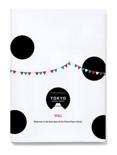My friend, Noko Washiyama's Tokyo Paper guide