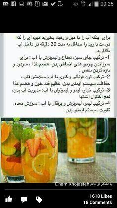 . Rashes Remedies, Heat Rash, Face Skin Care, Healthy Beauty, Health Facts, Non Alcoholic, Lemonade, Cantaloupe, Herbalism