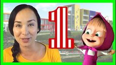 Masha and Peppa Pig go to kindergarten for the first time. For children Peppa Pig, First Time, Kindergarten, Children, Kinder Garden, Kids, Kindergartens, Preschool, Sons
