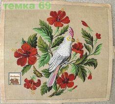 Gallery.ru / Фото #64 - поиск2 - temka69