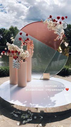 Round acrylic wedding ceremony arbor idea with pillars of cascading flowers - wow! Outdoor Wedding Decorations, Backdrop Decorations, Ceremony Decorations, Wedding Centerpieces, Wedding Bouquets, Outdoor Weddings, Backdrops, Wedding Set Up, Floral Wedding