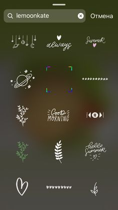 Instagram Words, Instagram Emoji, Iphone Instagram, Instagram Frame, Story Instagram, Instagram And Snapchat, Insta Instagram, Creative Instagram Photo Ideas, Ideas For Instagram Photos