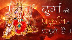 "दुर्गा को प्रकृति भी कहते हैं | Durga is also called ""Prakriti"" [4K UHD] | SATLOK ASHRAM - YouTube Happy New Year 2019, New Year 2020, Geeta Quotes, Navratri Wishes, Vaishno Devi, Spiritual Awareness, 4k Uhd, Indian Gods, Durga"