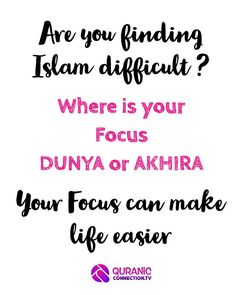 Why Islam is Hard and How to Make it Easy. Practical guide for all muslims no matter where you are in life.
