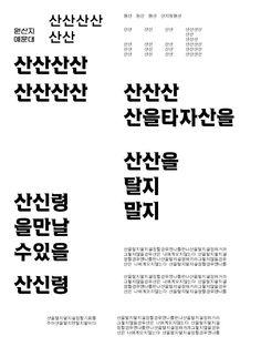 t212_KUb_조용기_w10_3a