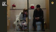 Introverted Boss: Episode 2 » Dramabeans Korean drama recaps