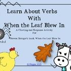 "Steve Metzger's book, ""When the Leaf Blew In"" is about what happens when Fall arrives to a bunch of surprised animals on a farm.  This sweet little..."