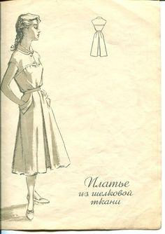 1950s dress pattern draft 5