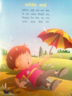 Hindi Rhymes For Kids, Hindi Poems For Kids, Kids Poems, Nursery Poem, Nursery Rhymes Songs, Rhyming Activities, Preschool Songs, Rhymes For Kindergarten, Childhood Poem