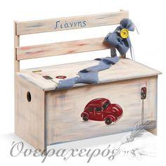 """""""ΣΚΑΡΑΒΑΙΟΣ αυτοκινητάκι"""" σετ βάπτισης με Ξύλινο μπαούλο παγκάκι ζωγραφισμένο στο χέρι Toy Chest, Storage Chest, Cabinet, Toys, Furniture, Home Decor, Easy Diy, Clothes Stand, Activity Toys"""