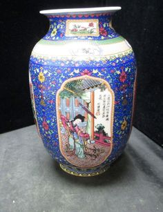 CHINESE PORCELAIN QING DYNASTY VASE : Lot 15