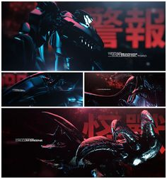 Pacific Rim end titles — Art of the Title Pacific Rim Kaiju, Art Of The Title, Cg Artwork, Opening Credits, Title Card, Title Sequence, Visual Development, Falling Down, Cinema 4d