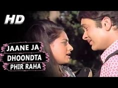 : Movie & Album Songs Lyrics in Hindi, Punjabi Jawani Diwani, Udita Goswami, Old Bollywood Songs, Randhir Kapoor, Bangalore City, Asha Bhosle, Kishore Kumar, Lead Role, Mp3 Song Download