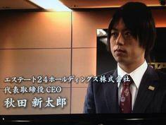 【文春】『NMB48』の木下春奈の不倫を報じる! 相手は逮捕歴ありの会社社長・秋田新太郎