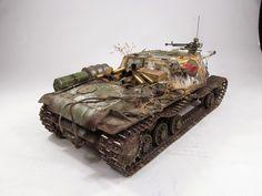 coldemons: Animal Killer Isu 152, Weather Words, Model Maker, Tank Destroyer, Model Tanks, Ww2 Tanks, Best Model, Model Pictures, Plastic Models