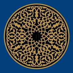 Vector of 'Mudaris Arabic Ornament' circles and interlaced circles
