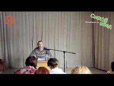 Jurij A. Frolov – Schäden vom Fleischkonsum aus Sicht der Biochemie und ...