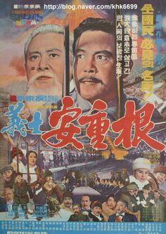 전 창근 Ch ŏn, Ch'ang - gŭn: Emperor Gojong and An Jung - geun, the patriot 고종 황제 와 의사 안 중 근 = Kojong hwangje wa ŭisa An Chung - gŭn http://search.lib.cam.ac.uk/?itemid=|depfacozdb|493015