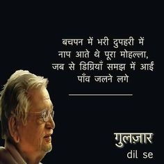 48215030 Quotes and Whatsapp Status videos in Hindi, Gujarati, Marathi Shyari Quotes, Motivational Picture Quotes, Hindi Quotes On Life, Real Life Quotes, Dream Quotes, Reality Quotes, True Quotes, Inspiring Quotes, Motivational Status