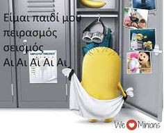 Find images and videos about funny, yellow and minions on We Heart It - the app to get lost in what you love. Funny Greek Quotes, Funny Quotes, Clever Quotes, Minions Quotes, Egg Chair, Funny Pictures, Home Decor, Free Downloads, Humor