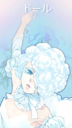 Doll | Kuroshitsuji - Black Butler #Anime #Manga