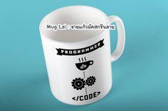 Funny Mug for Programmer Turn coffee into by MugLaiCoolCoffeeMug
