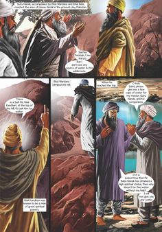 Guru Nanak - The First Sikh Guru, Volume 5 (English Graphic Novel) Guru Nanak Photo, Guru Nanak Ji, Nanak Dev Ji, Founder Of Sikhism, Guru Nanak Teachings, Sikh Quotes, Guru Gobind Singh, History Of India, Peace Art