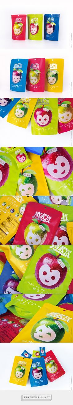Qing Mei Shi Dai - Packaging of the World - Creative Package Design Gallery - http://www.packagingoftheworld.com/2017/09/qing-mei-shi-dai.html
