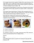 Мобильный LiveInternet Ида.   Elena250309 - Дневник Elena250309   Crochet Doll Pattern, Doll Patterns, Free Pattern, Amigurumi Doll, Paper Flower Decor, Orange, Pictures, Sewing Patterns Free