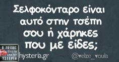 velze_voula.jpg (958×504)