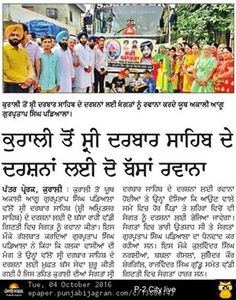 People availed Pilgrimage to Sri Darbar Sahib through FREE BUSES plying under MukhMantri Tirath Darshan Yatra Scheme #AkaliDalinNews