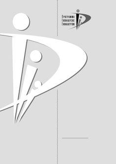Σχεδιασμός Διδακτικής Ενότητας | ELENI GIANNAKOPOULOU - Academia.edu