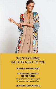 Γυναικεία ρούχα | Access Fashion Duster Coat, Kimono Top, Tops, Women, Fashion, Moda, Fashion Styles, Fashion Illustrations, Woman