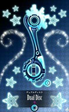 The Grid Keyblade