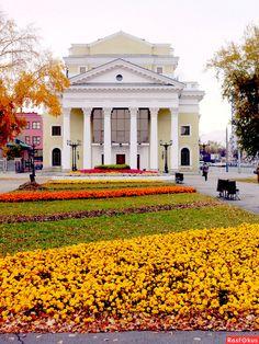 Челябинск. Органный зал.