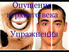 Best 6 beauty hacks information are available on our web pages. look at th s and you will not be sorry you did – SkillOfKing. Yoga Facial, Face Yoga, Face Care, Skin Care, Face Exercises, Face Massage, Cosmetology, Health And Beauty, Anti Aging