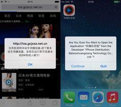 YiSpecter: un nuevo malware que afecta a dispositivos con iOS