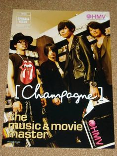 [Champagne]2013/6/25 HMV SPECIAL [Champagne]新アルバム『Me No Do Karate.』発売中!今ならHMV限定ポスター付き☆お店で、画像の[Champagne]のフリーペーパーも配布中ですよー! Rock Bands, Champagne, Music, Movies, Movie Posters, Musica, Musik, Films, Film Poster