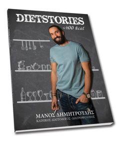 dietstories less than 400 - Dietstories Cooking Light, Dietitian, Bruschetta, Food Porn, Instagram Posts, Mens Tops, Vegan, Recipe, Healthy