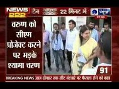 India News: Superfast 222 News in 22 minutes on 22nd September 2014, 7:00 AM