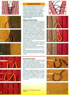 "Photo from album ""Mezgimo pamokos"" on Yandex. Knitting Stitches, Baby Knitting, Knitting Patterns, Joining Yarn, Knit Art, Knitted Baby Clothes, Darning, Master Class, Tricks"