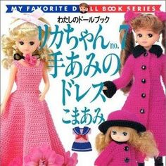 My favorite doll book 7 Licca