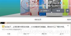 Interesante: Xiaomi prepara el lanzamiento de un teclado mecánico