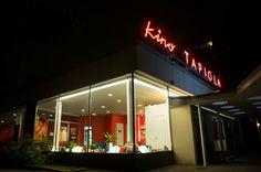 Kino Tapiola, Espoo, Finland.
