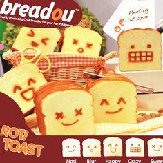 Breadou Squishy Tag : pie chou rare squishy buy online shop australia kawaii cute pie chou license Squishies are Bae ...