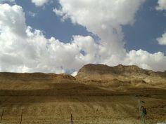 the desert in israel