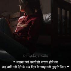Latest Sad Shayari in Hindi for GIrlfriend with images -2021 - ShayariMan Shayari In Hindi, Girlfriends, Sad, Fictional Characters, Fantasy Characters, Boyfriends, Girls