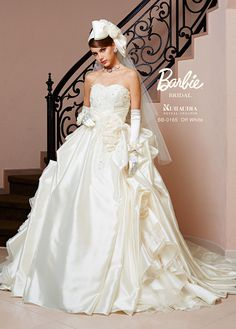 Красотки  161 фото Barbie Bridal, Barbie Wedding Dress, Barbie Dress, Belle Wedding Dresses, Wedding Gowns, Beautiful Gowns, Beautiful Outfits, Beautiful Clothes, Formal Dance