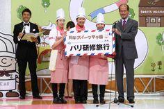 【レコールバンタン】「第7回 貝印スイーツ甲子園」で優勝!